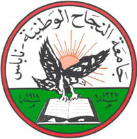 جامعة النجاح الوطنيه بفلسطين نابلس..الموقع الرسمي An-Najah National University