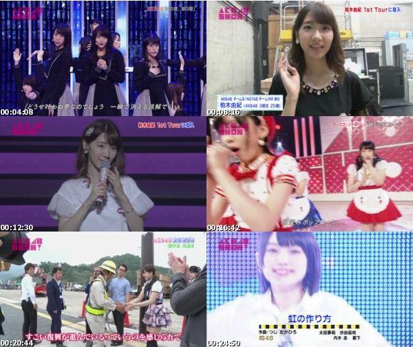 [TV-Variety] AKB48 SHOW! – 2016.08.20 – #123