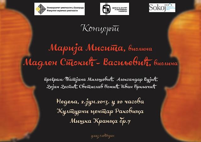 Koncert dve violine u Centru za kulturu Rakovica