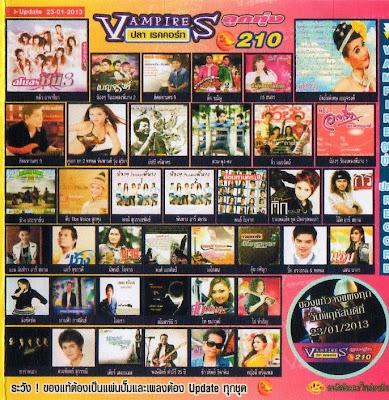 Download Vampires Sumo Power 2013 ลูกทุ่ง Vol.210 เพลงลูกทุ่ง วันที่ 23 มกราคม 2556 4shared By Pleng-mun.com