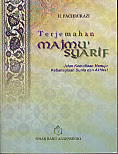 toko buku rahma: buku TERJEMAHAN MAJMU' SYARIF, pengarang fachrurazi, penerbit sinar baru algesindo