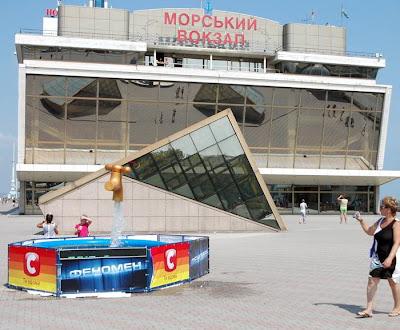 Фото Укринформ: