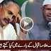 Dr. Zakir Naik Thinking About Dr. Allama Iqbal Poetry (Must Watch)