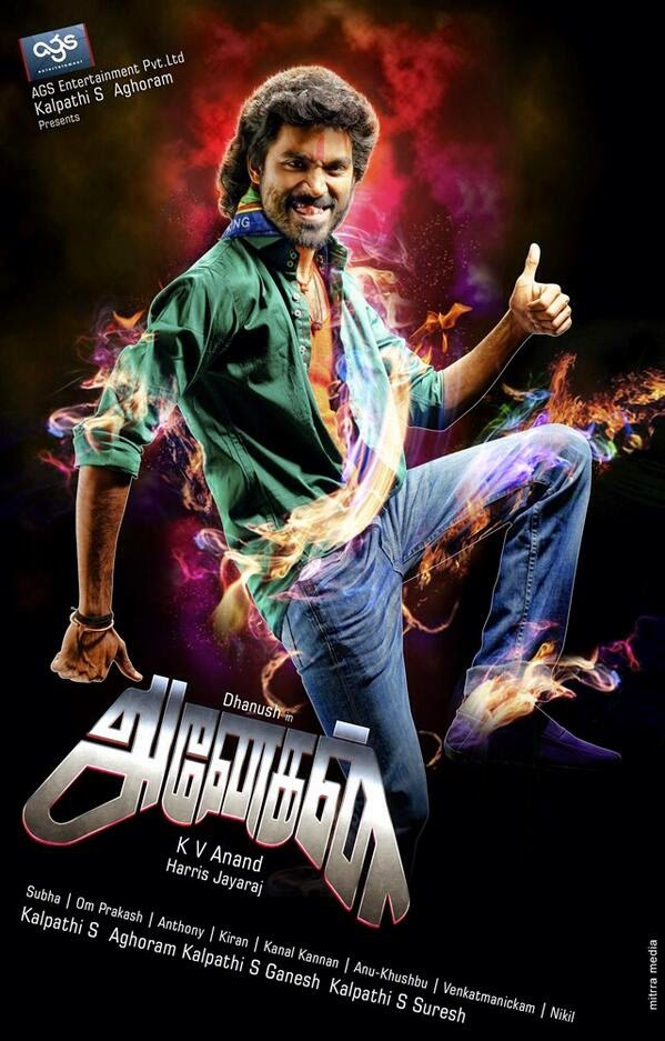 anegan full movie hd 1080p in tamil online