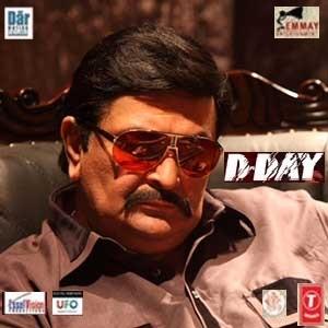 Duma Dum Mast Kalandar Song Lyrics, Video D Day (2013) Hindi Movie