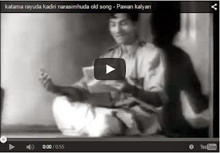 katama rayuda kadiri narasimhuda old song | Awesome Rare Video | Must Share
