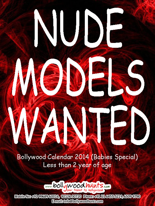 Nude model wanted