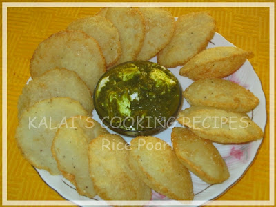Coconut Rice Puri | Thengai Arisi Poori | தேங்காய் அரிசி பூரி - Flavoured with Cardamom
