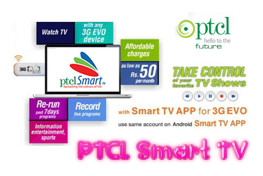 Smart TV application