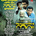 aakashathinte niram malayalam movie prithviraj paper advertisements