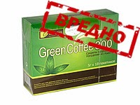 Зеленый кофе отзывы