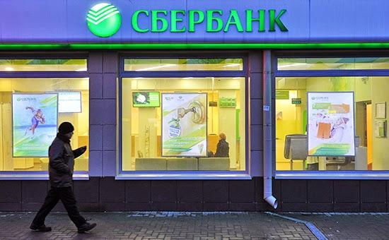 Рубль может сильно подешеветь к концу февраля