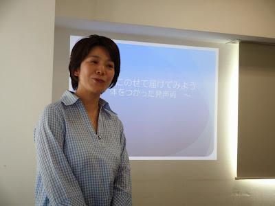 弊社期待の新人 松島由美子講師の写真