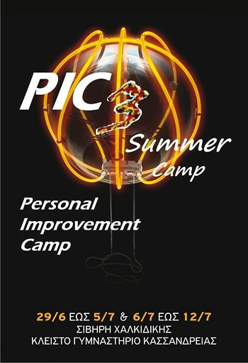 Personal Improvement Summer Camp