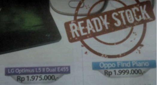 LG Optimus L5 II Dual E455 harga Rp 1.975.000 adalah sesuai dengan