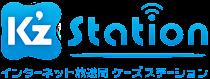kz station