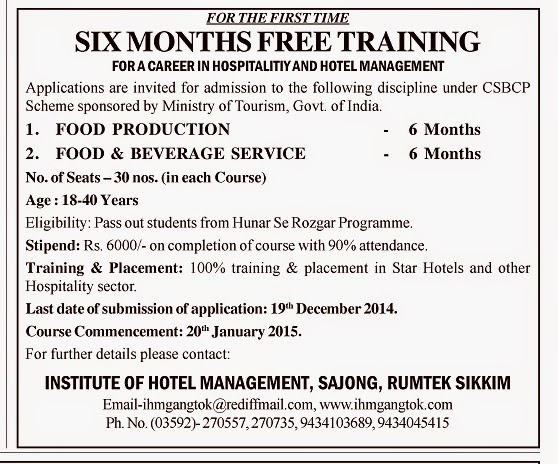 Village Information Centre Six Months Free Training For A Career In