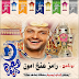 يوتيوب |  برنامج رامز عنخ امون | رامز جلال - طلعت زكريا | رمضان