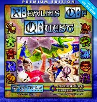 Realms of Quest III (2009)