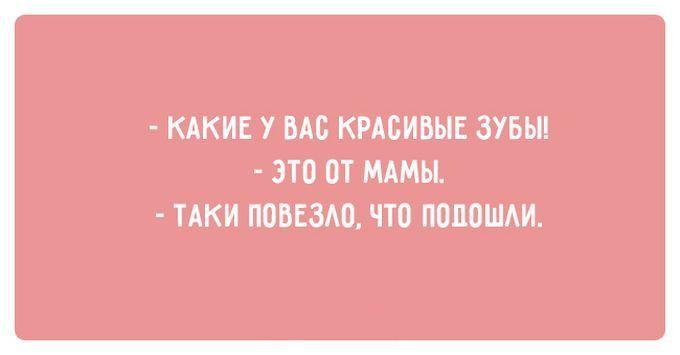 Одесский юмор (15 открытки)