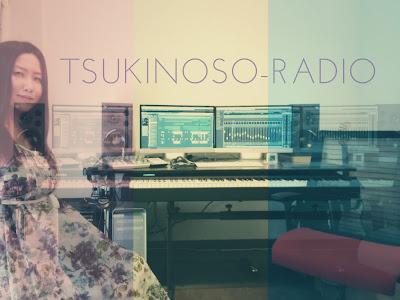 https://itunes.apple.com/jp/podcast/tsukinoso-radio-vol.1-yue/id1012155738?i=345597842&mt=2