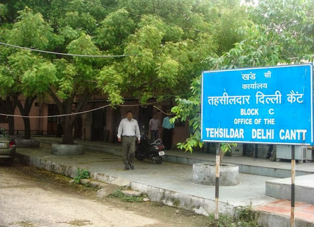 Office of the Tehsildar in Delhi Cantt