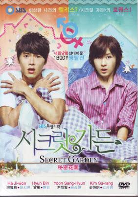 secret garden dvd