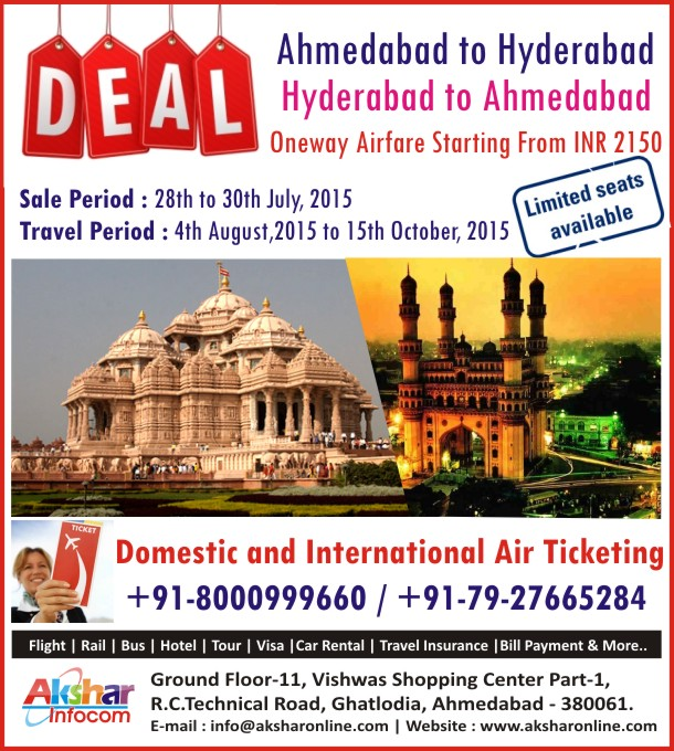 Ahmedabad to Hyderabad, Hyderabad to Ahmedabad AirFare @ 2150/-, Chaap domestic and international airticketing, hotel booking, mehsana, kalol, akhaj, travel agent, passport, visa processing, railway ticketing, hotelbooking, cheap airfare deal, aksharonline.com, aksharinfocom akshar infocom, 8000999660, 9427703236, 079-27665284 email : info@aksharonline.com, spicejet deal
