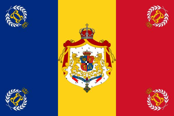 Romanian Army Flag King Carol
