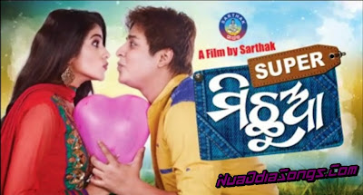 New From Blog: - odia movie songs download