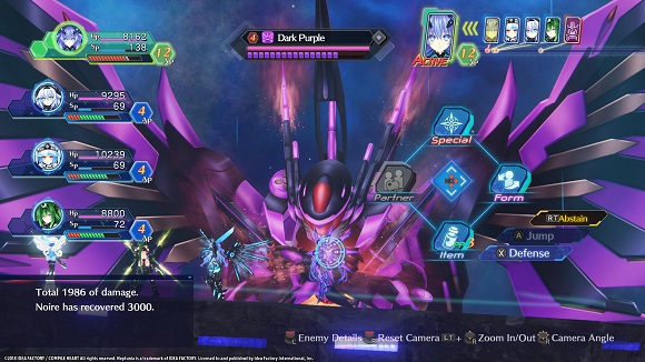 megadimension-neptunia-viir-pc-screenshot-suraglobose.com-5
