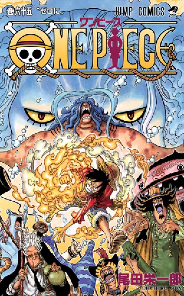 One Piece Volume 65