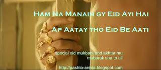 Fresh Eid shayari
