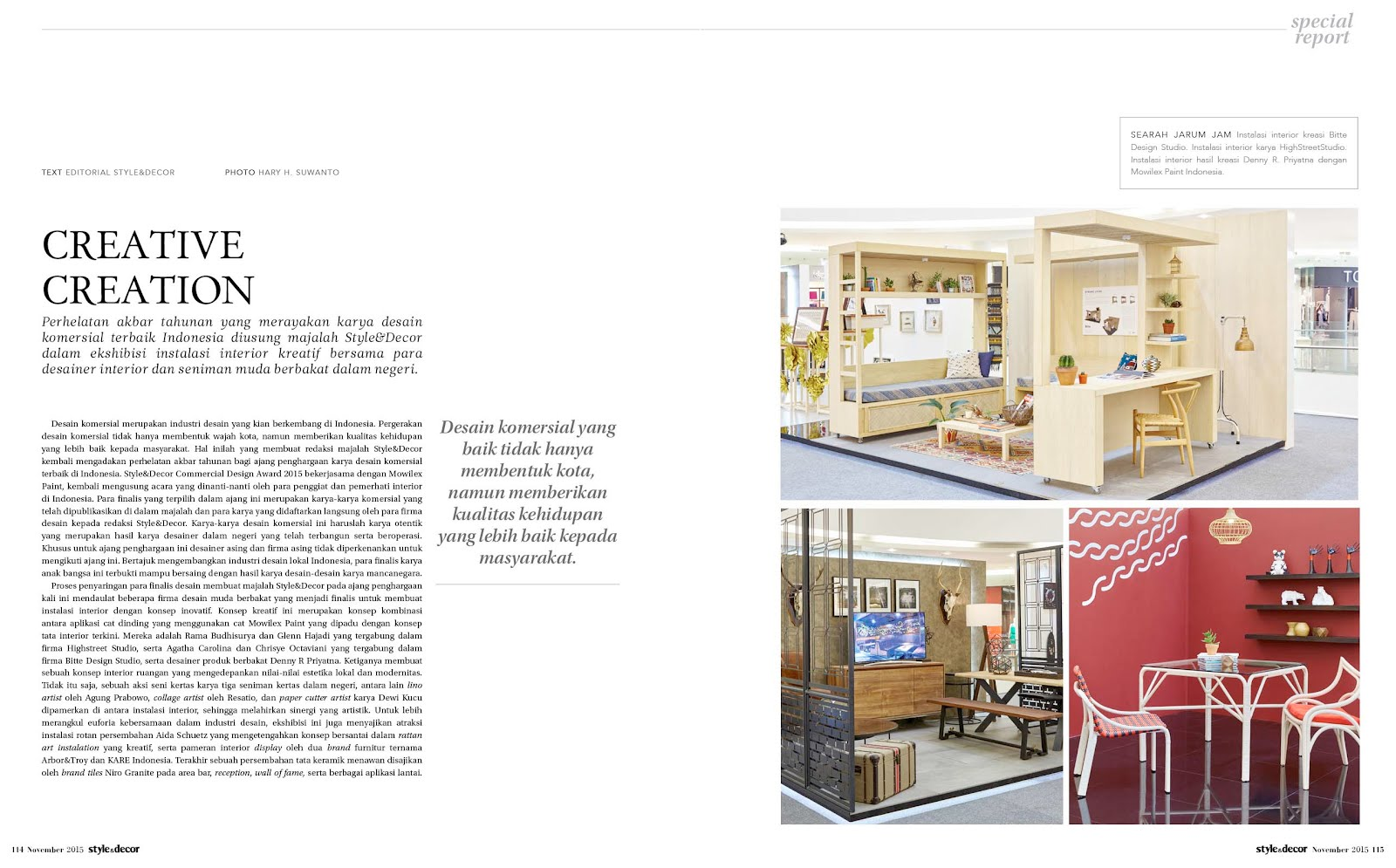 Schuetz Furniture: Schuetz Rattan Furniture Collaboration Featured ...