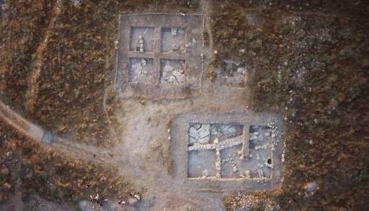 Restos de la ciudad bíblica de Libna