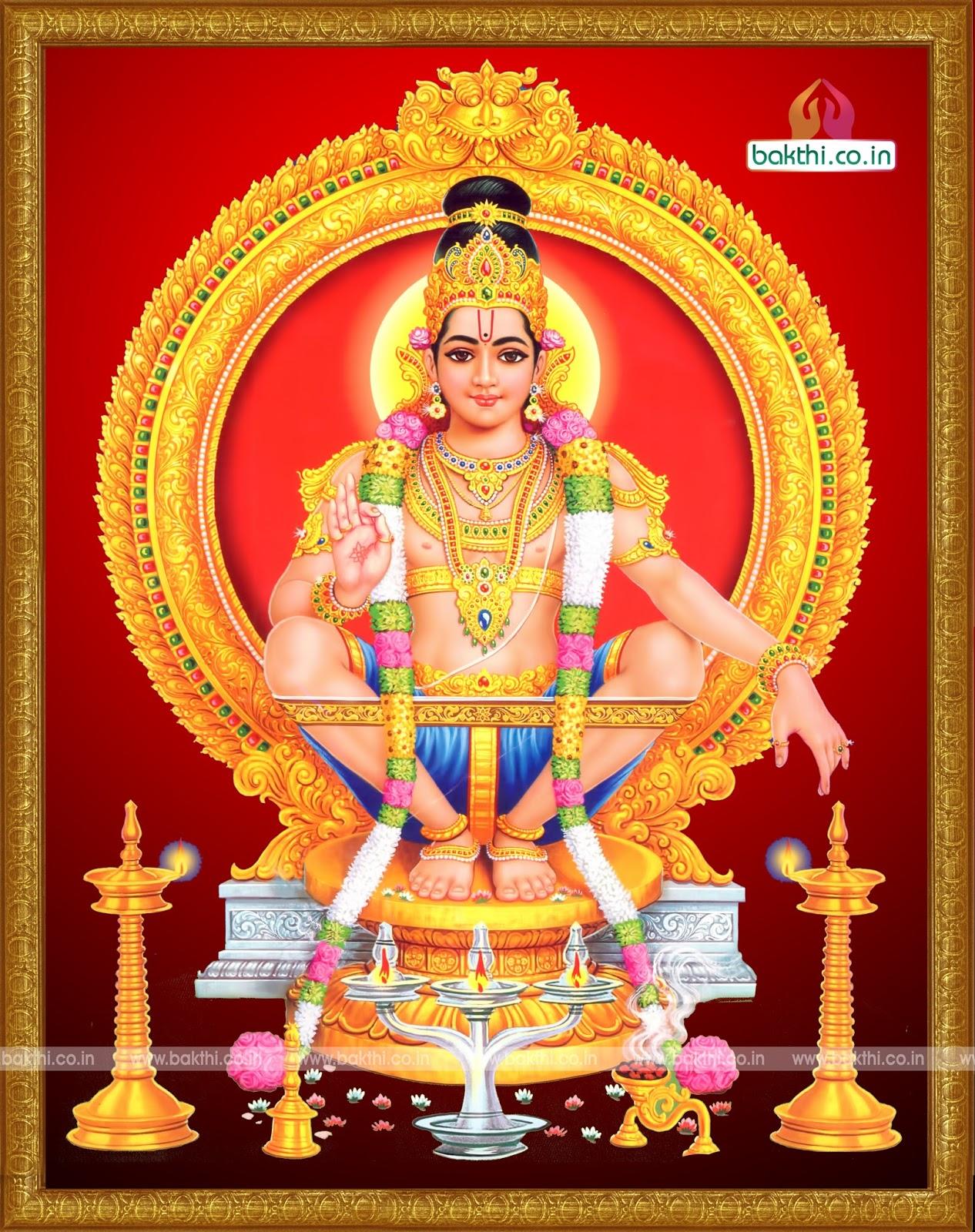 God Ayyappa Wallpaper Download