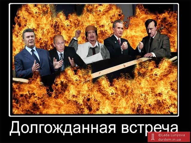 Прокуратура Грузии предъявила Саакашвили новое обвинение. На этот раз по делу об убийстве - Цензор.НЕТ 8133