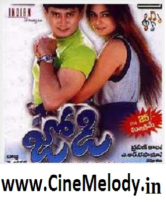 Jodi Telugu Mp3 Songs Free  Download -1997