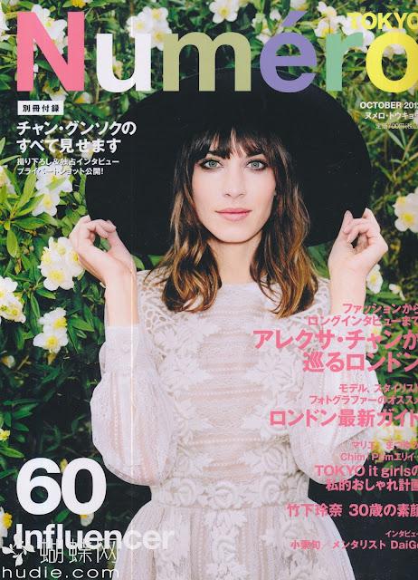 Numero TOKYO October 2012年10月号 Jang Keun-Suk Photobook japanese magazine scans