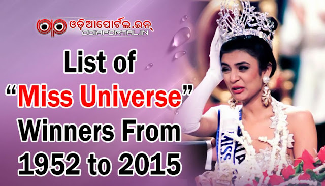 list of Miss Universe winners of india, list of Miss Universe pdf download full list gk exam preparation list Miss Universe usa England, russia, mexico, uae, Philippines , GK: List of *Miss Universe* Winners From 1952 to 2015 sushmita sen,lara dutta