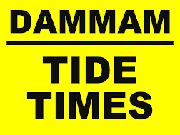 Dammam Tide Times