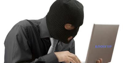 веб-анонимайзер