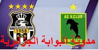 مباراة وفاق سطيف وفيتا كلوب نهائي رابطة أبطال افريقيا match ententedesetif vs vita club