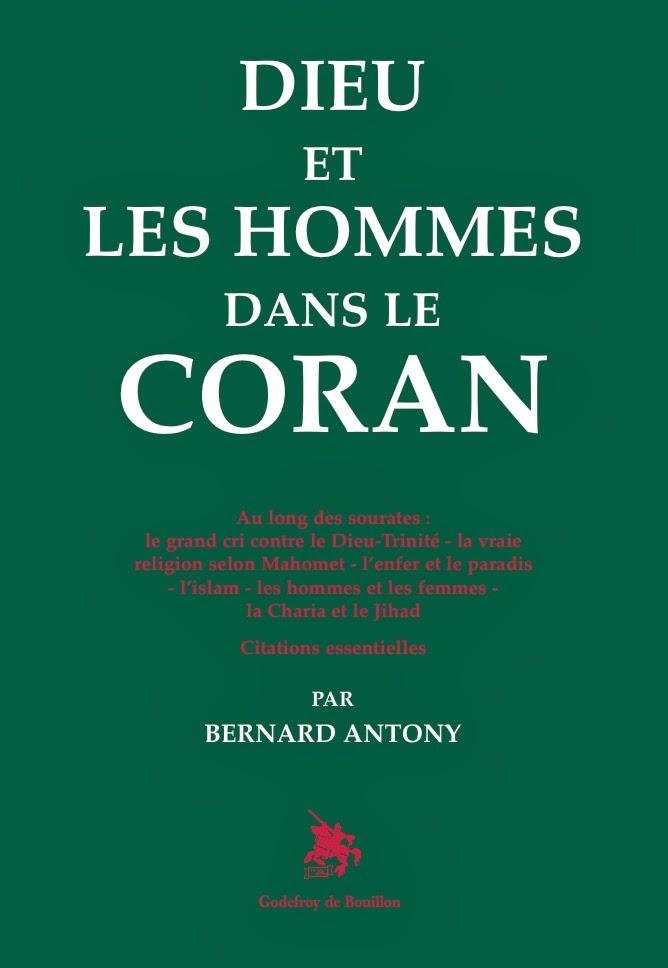 Dieu et les hommes dans le Coran