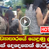 SL Actress Caught for Involved in Prostitution