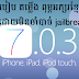How to install Font Khmer Without Jailbreak on iOS 7 (iPhone iPad iPod Touch)
