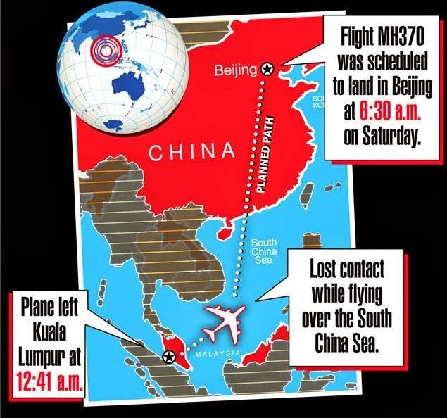 MISTERI PESAWAT MH370: EMPAT LAPORAN POLIS DITERIMA DI KELANTAN, SATU TERENGGANU