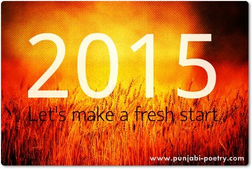 Happy New Year 2015 Punjabi Love Shayari