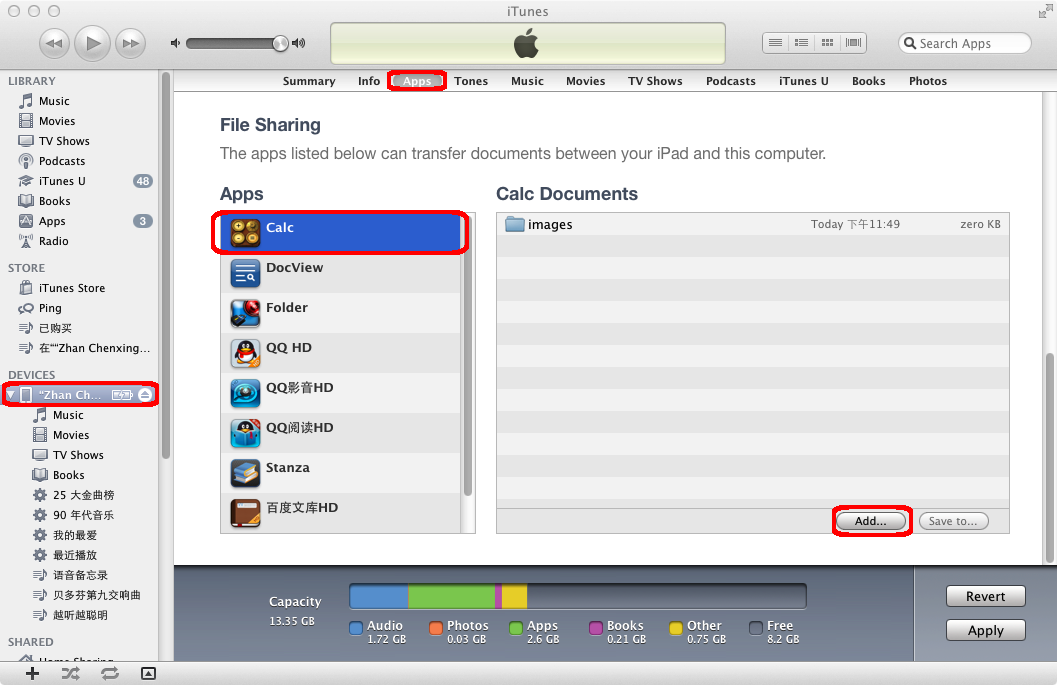 how to add mkv files to itunes 12