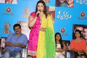 Drushyam movie premier show-thumbnail-4